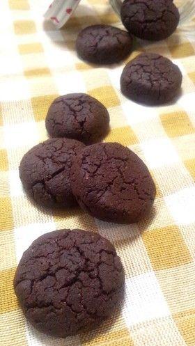 米粉のココアクッキー