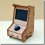 Students can make an arcade console, digital camera and lots of other gadgets with .NET Gadgeteer.