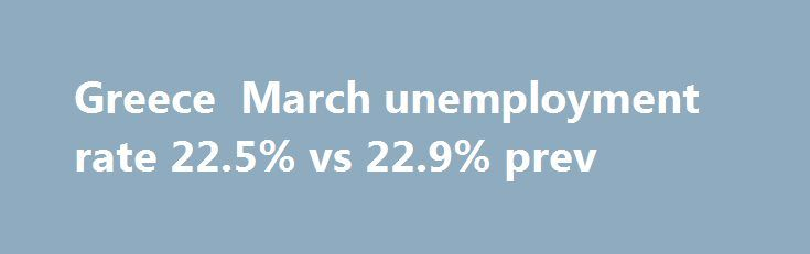 Greece  March unemployment rate 22.5% vs 22.9% prev http://betiforexcom.livejournal.com/24706022.html  Greek  March unemployment report 8 June - prev revised down from 23.2% March? Keep up at the back! Welcome drop again all the same if only relative but the trend continues lower if slowly.The post Greece  March unemployment rate 22.5% vs 22.9% prev appeared first on Forex news forex trade. http://forex.wine/greece-march-unemployment-rate-22-5-vs-22-9-prev/