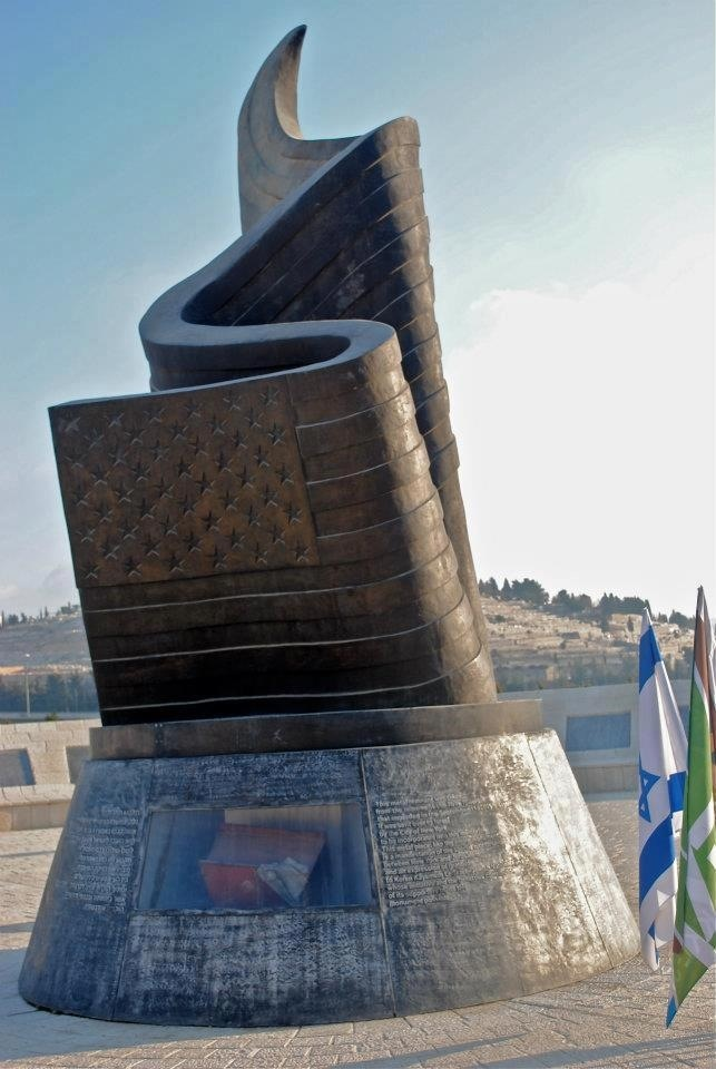 9/11 Living Memorial,in Jerusalem's Arazim Park,The monument, which includes a metal beam from the Twin Towers, was dedicated by Jewish National Fund (JNF) in 2009. It was designed by award-winning Israeli artist Eliezer Weishoff and was one of the first major international memorials to the victims of the attacks. It is also the only site (outside of New York) that lists the names of those who lost their lives in New York, DC and Penn.