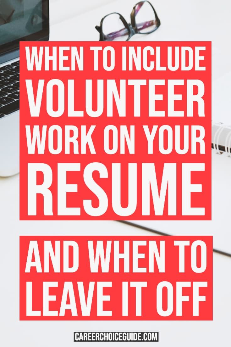 Do you include volunteer work on your resume resume
