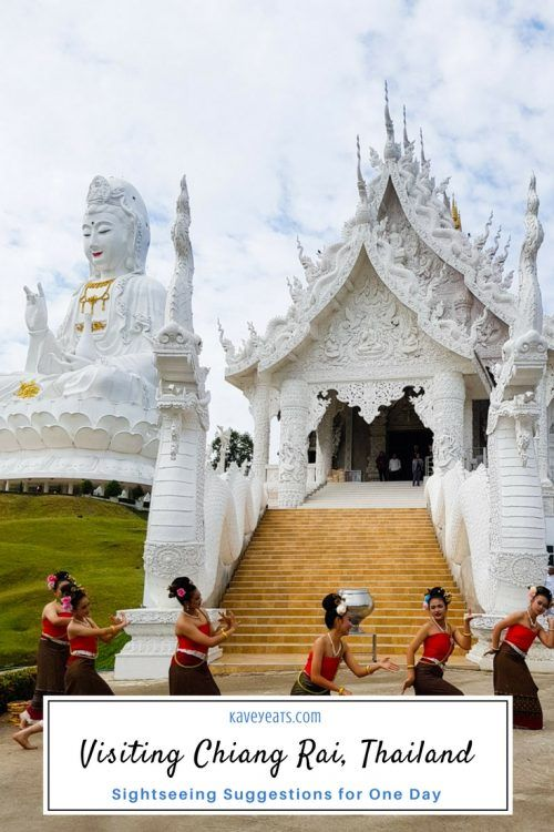 Sightseeing Suggestions for One Day in Chiang Rai, Thailand - including the white temple, blue temple, chinese temple, black house and more.