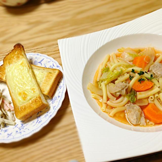 食べるスープです♡ *マカロニミネストローネ *チーズトースト *ごぼうサラダ - 2件のもぐもぐ - マカロニミネストローネ by yukibo