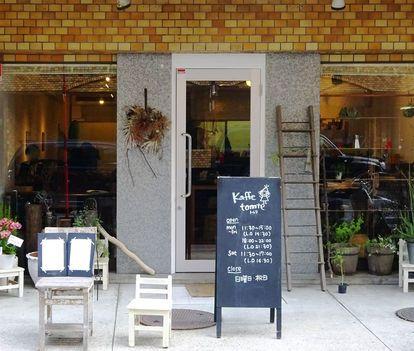 行ってよかった◎仙台中心部のオシャレカフェまとめ【仙台カフェ】 - NAVER まとめ