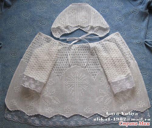 Крестильный комплект (моей мечты) для малыша