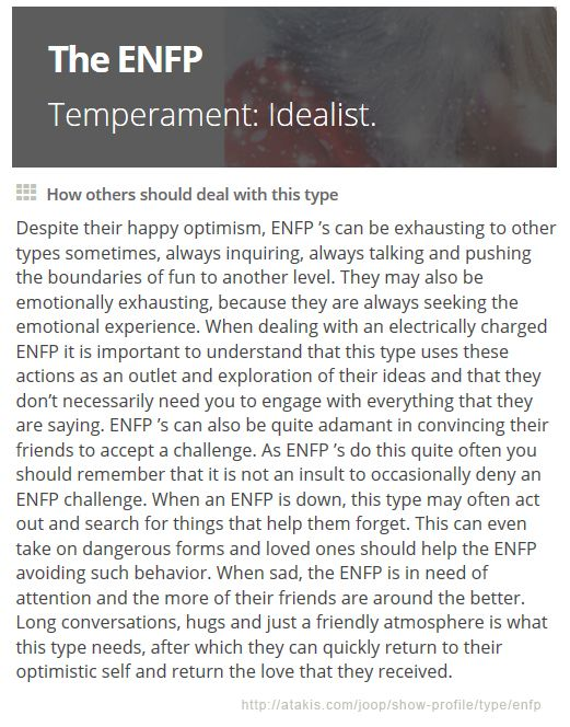 ENFP: How others should deal with this type