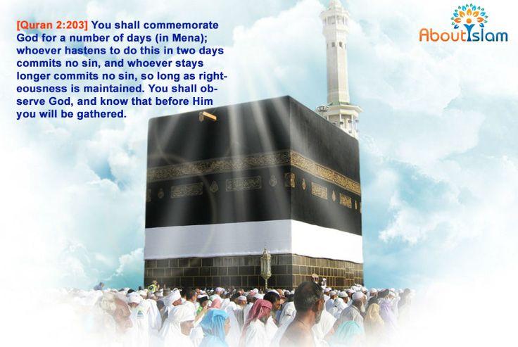 Hajj rituals in the Qur'an. #Hajj2016