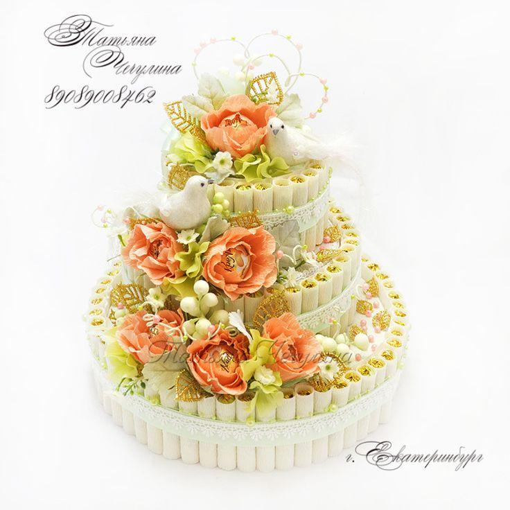 Gallery.ru / Торт из конфет. Подарок на свадьбу - Для влюбленных сердец…
