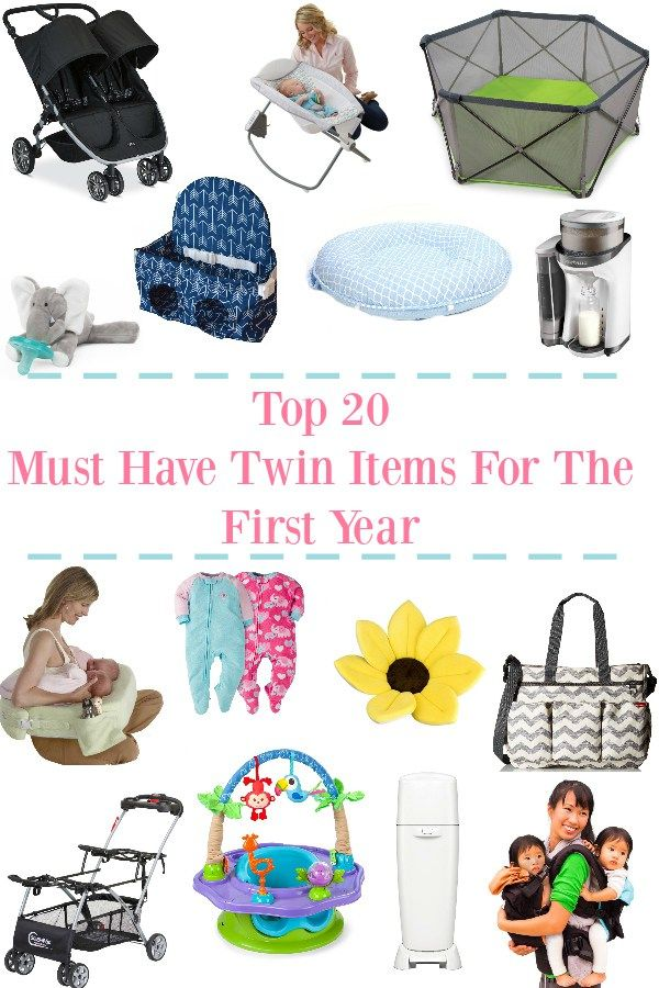 Must have twin items for the first year