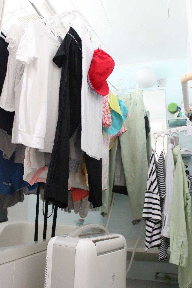浴室乾燥の 干しきれない 乾かない は 道具で解消 片づけ収納