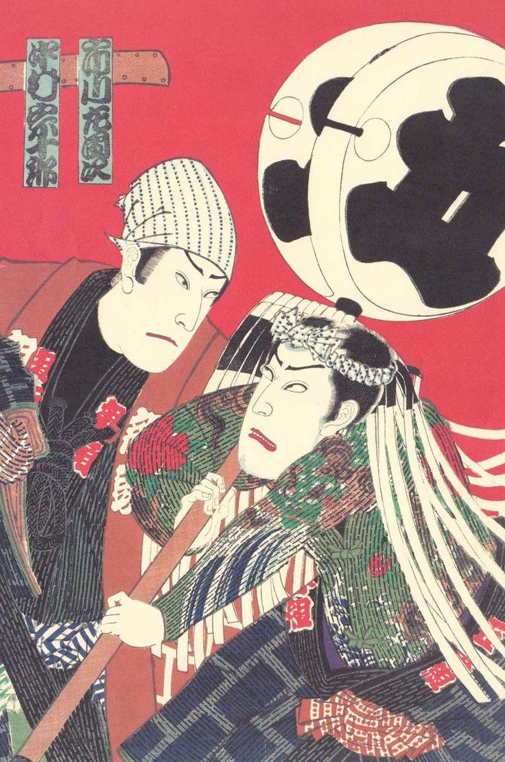刺子鉄火シャツの画像:カバさん歩