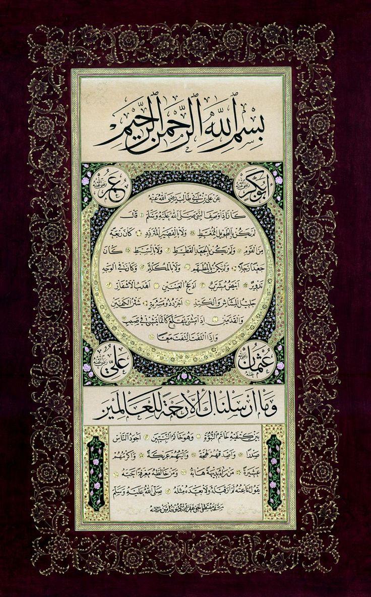 Eserin içeriği: Hilye-i Şerîf Hattat : Mustafa Hakkı Hat Yazı Stili : Nesih, Sülüs Müzehhibe : Elif Nurcihan Gülen