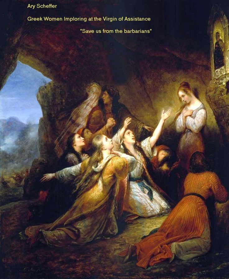 Ary Scheffer Greek Women Imploring at the Virgin of Assistance