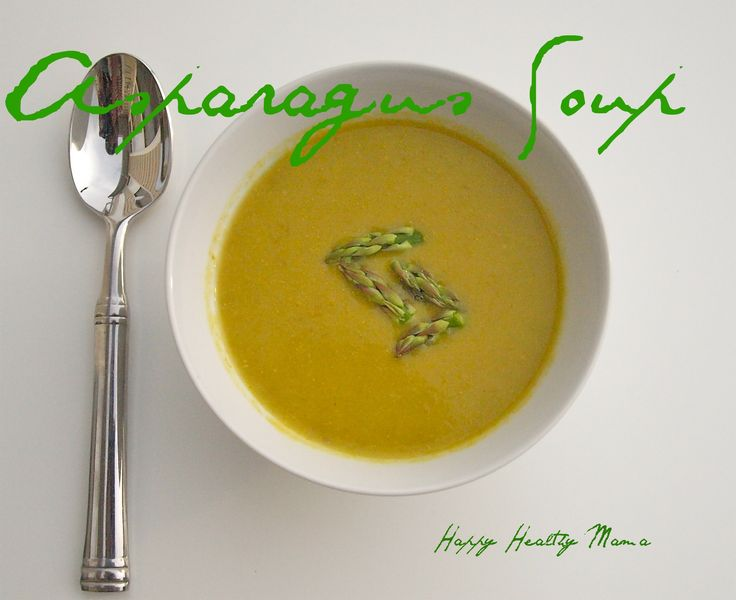 Delicious Asparagus Soup–perfect for spring!