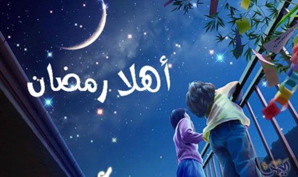دار الإفتاء المصرية توض ح حكم الجماع بين الزوجين أثناء صيام رمضان Neon Signs Neon Breaking News