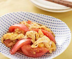 トマトと卵の中華炒め 副菜(大) 約10分