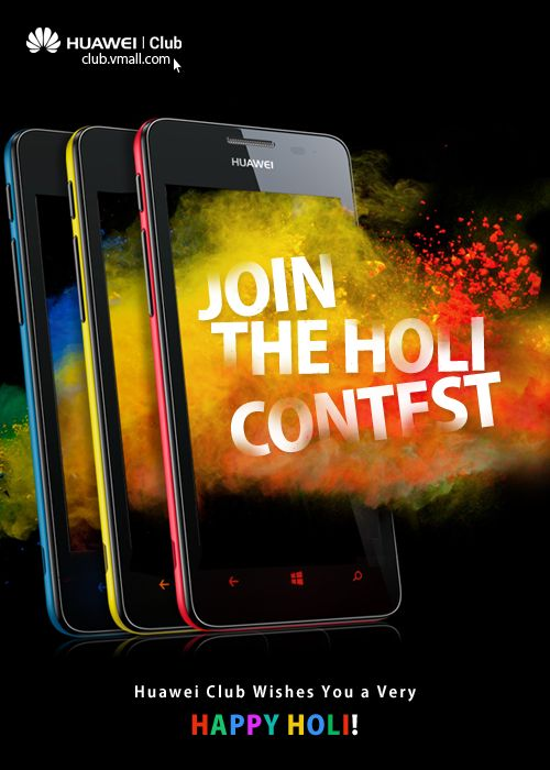 #HuaweiClub #Holi #Contest This Holi... Get Colored... Get High & get a chance to WIN CCD Coupons from Zing Club.