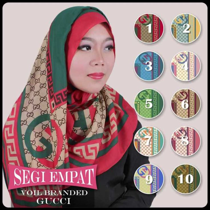 Hijab Segi Empat Terbaru Motif Branded Voil 15896
