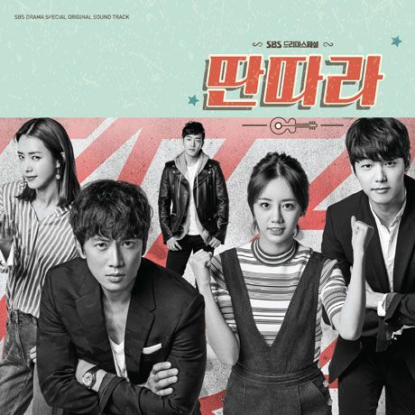 Find this Pin and more on KOREAN DRAMA by roald0410.