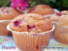Muffins με φράουλες και μπανάνες #sintagespareas