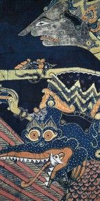 Antique Dramatic Indigo Javanese Batik Theatre Curtain Dated 1926