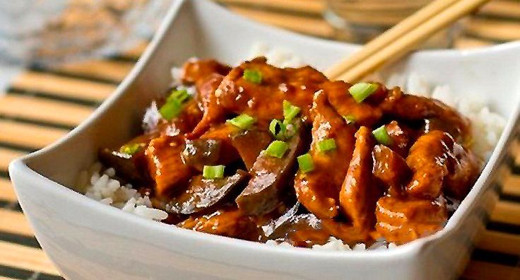 Chicken with aubergine in Chinese