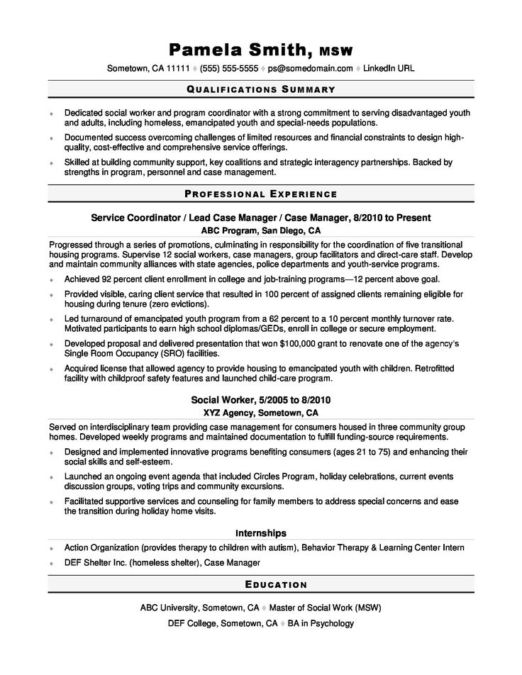 Check out this free resume sample to get ideas on how to