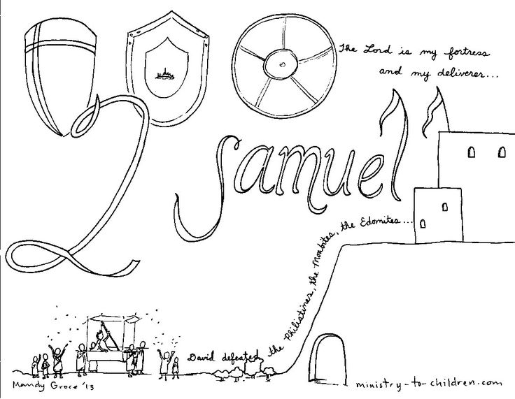 The 25 best Samuel bible ideas on Pinterest 2 samuel 1 1