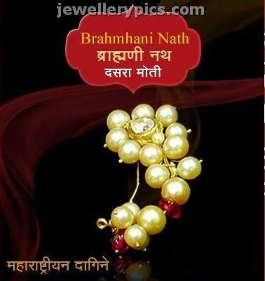 Traditional Maharashtrian jewellery - Nath