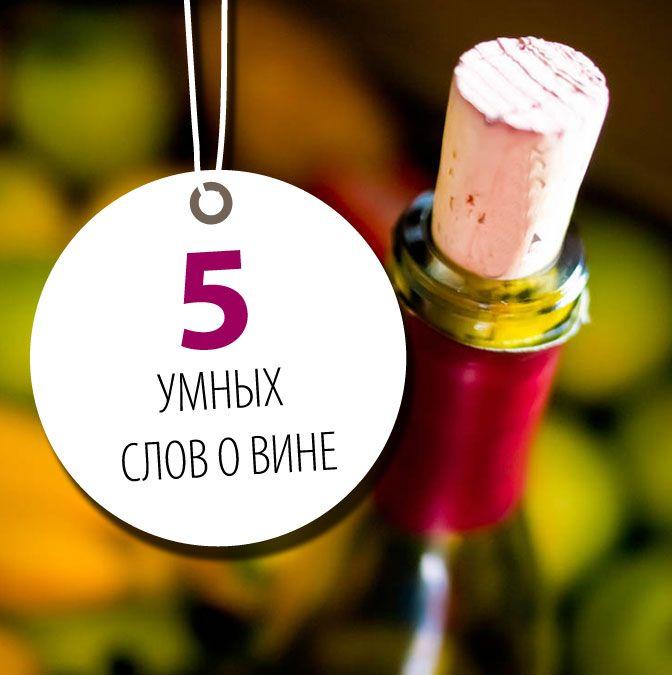 Дизайн – макет рекламного баннера для информационной статьи был создан с акцентом на заголовок. На фоне винной бутылки крупно был размещен ярлык с заголовком статьи...Подробнее о том как создавался макет читайте в моем блоге — www.elena-klein.ru #креатив #алкоголь #вино #реклама #баннера #дизайн #WEB #подарки #отдых #красное #цвет #шоколад #елена #КLЕЙН