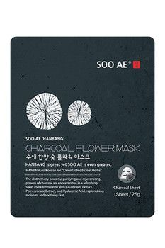 Soo Ae Han Bang Charcoal Flower Essence Mask - 5 Pack
