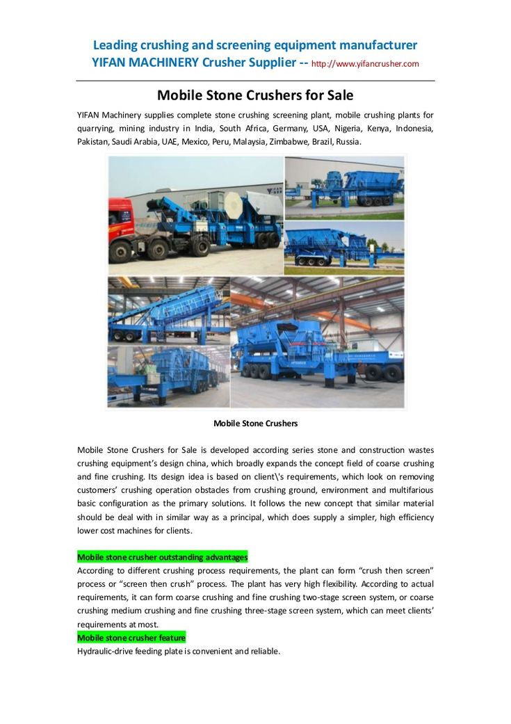 factors that impact crushing and screening Powerscreen offer a range of mobile impact crushers suitable for primary and secondary applications including crushing aggregate, reinforced concrete and asphalt the range includes both horizontal shaft impactors and vertical shaft impactors, both of which are designed to achieve a high ratio of product reduction.