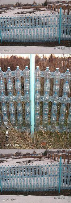 Забор из пластиковых бутылок   Умелые ручки