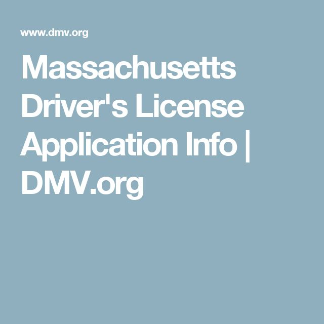 Massachusetts Driver's License Application Info | DMV.org