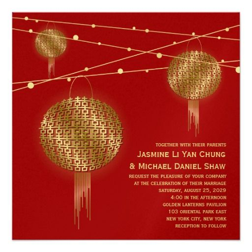271 best chinese style wedding invitations images on pinterest golden double happiness lanterns chinese wedding card stopboris Image collections