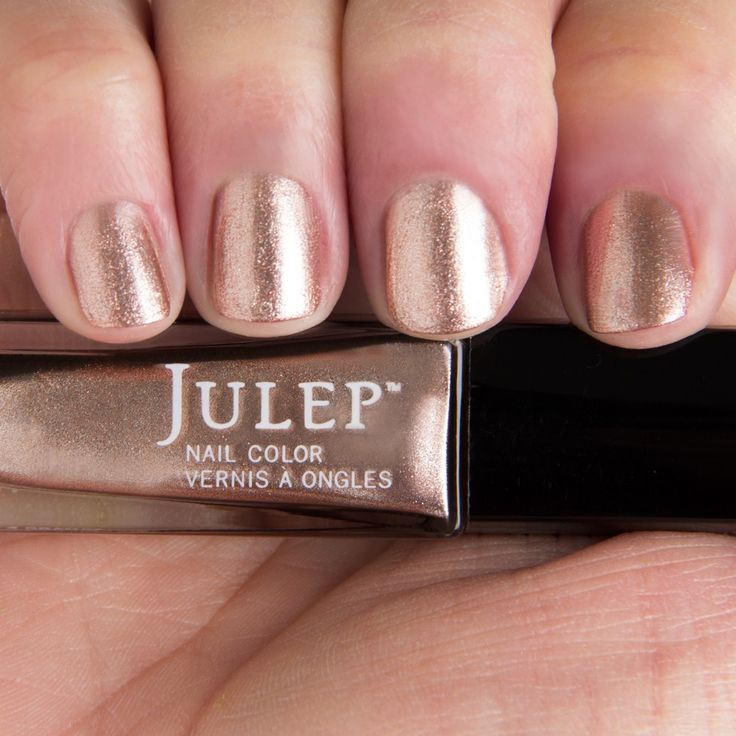 Julep Color Treat Nail Polish Saaya Shell Vernis A Ongles