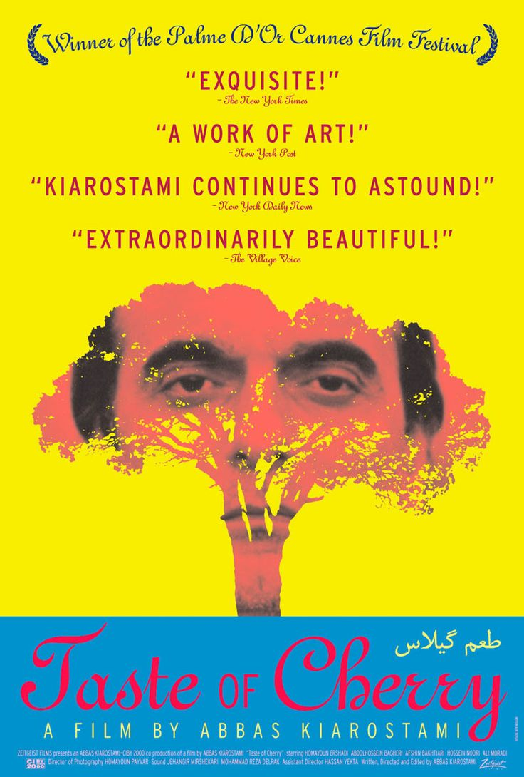 US one sheet for TASTE OF CHERRY (Abbas Kiarostami, Iran, 1997) Designer: Kevin Gaor Poster source: Zeitgeist Films R.I.P. Abbas Kiarostami (1940-2016)