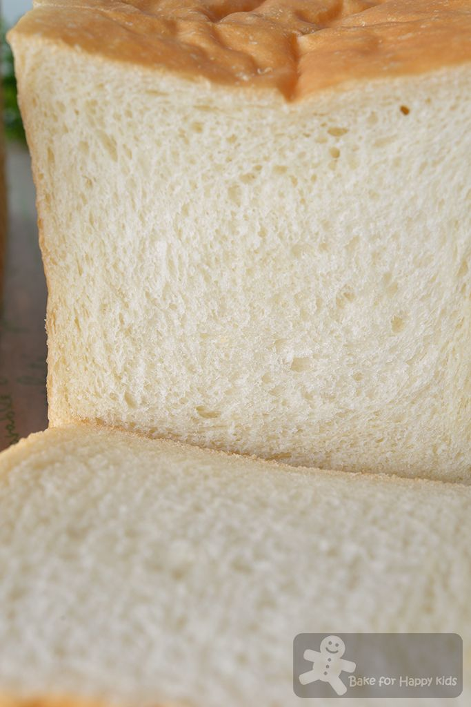 shokupan condensed milk sandwich bread