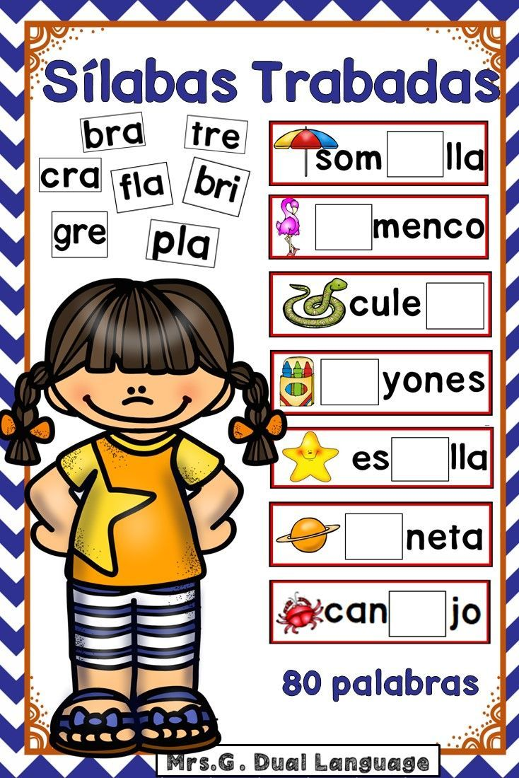 Bilingual dolphin counting card 6 clipart etc - Spanish Blends Activity Cards