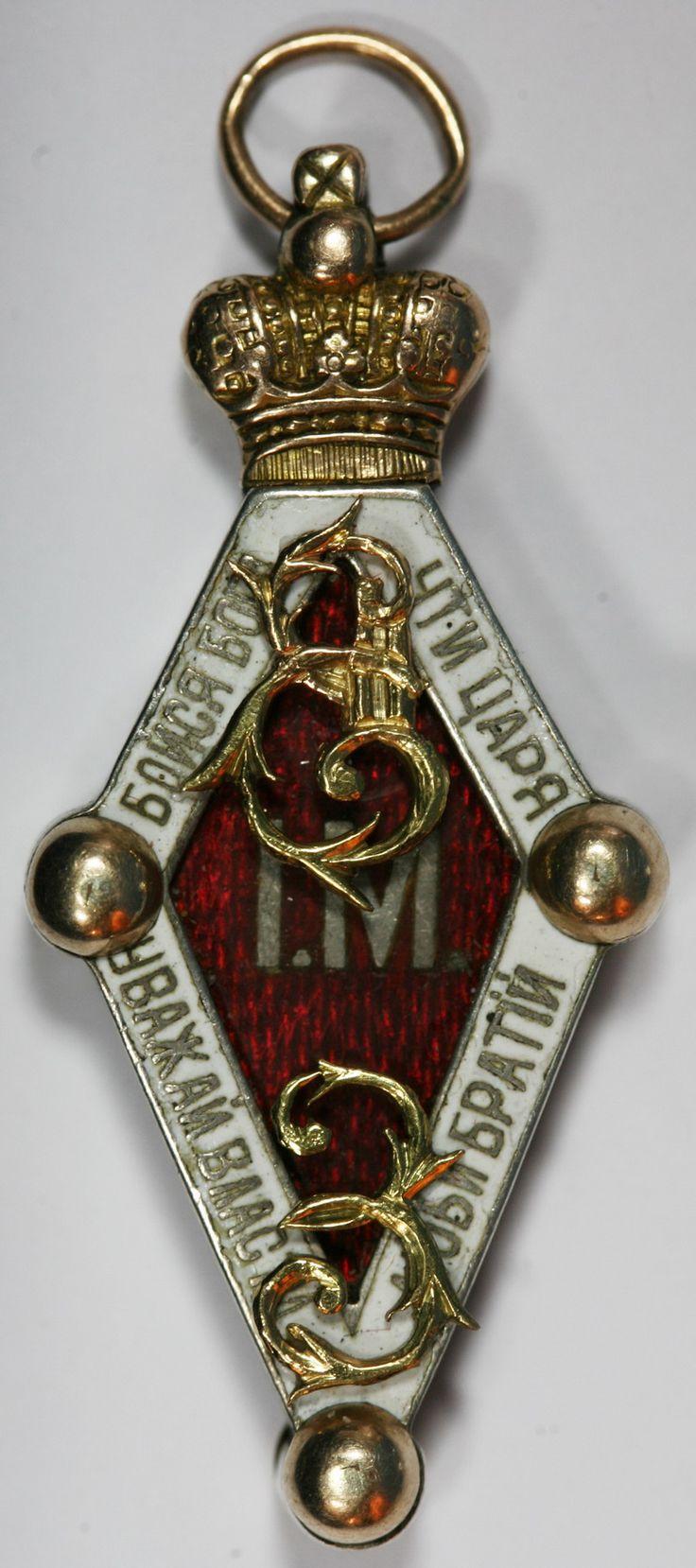 Жетон 1-го Московского кадетского корпуса. Серебро, золото, эмаль.