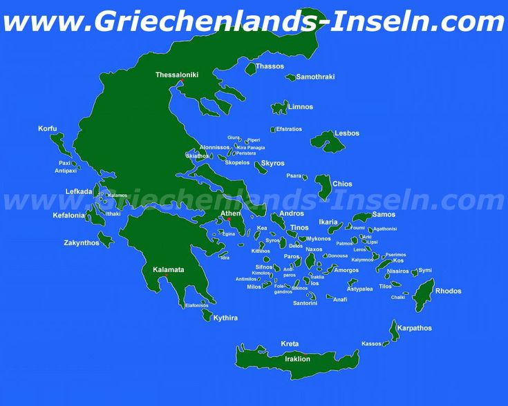 Griechenland's Inseln Kythira – Thors Apps
