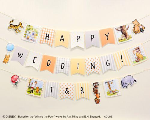 【楽天市場】【Disney】ディズニー 結婚式 パーティ 誕生日 お祝い ハロウィン バースデー イベント 装飾品 飾り ガーランド 旗 Winnie the…