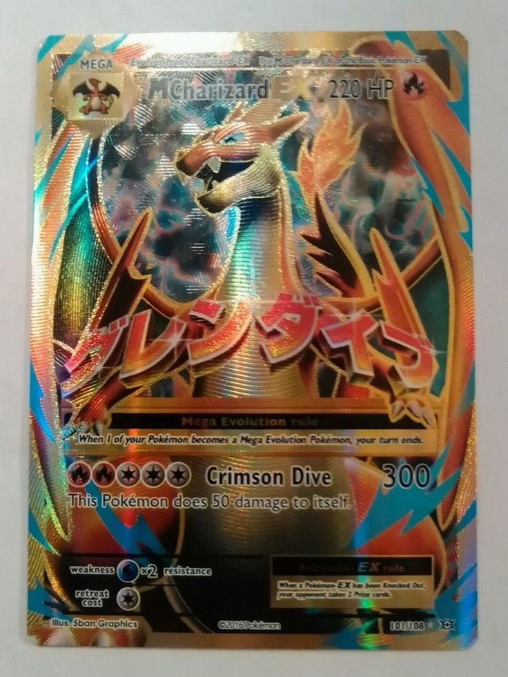 Pokemon XY Evolutions Mega-Charizard-EX 101/108  Full Art Ultra Rare Card