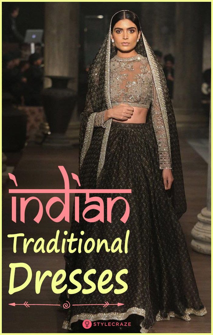 175991037ea Indian Traditional Dresses – Ethnic Essentials For Every Girl  fashion   indian  traditional  dresses