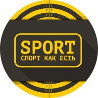 KazanFirst - Спорт