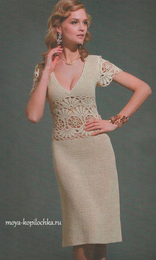 Светло-бежевое платье с ажурными вставками и рукавами