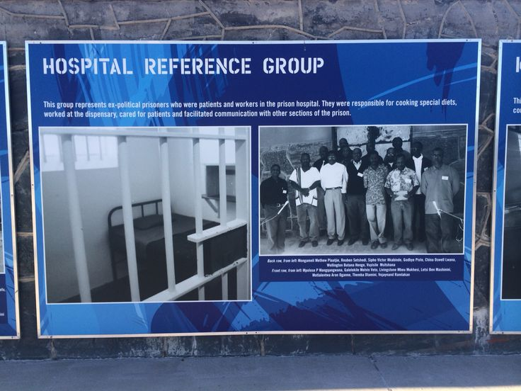 Hospital reference group