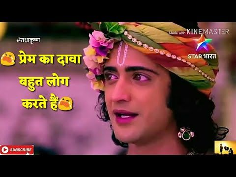 Radha Krishn Serial-Sad Dialogue💓Radha Krishna Whatsapp Status