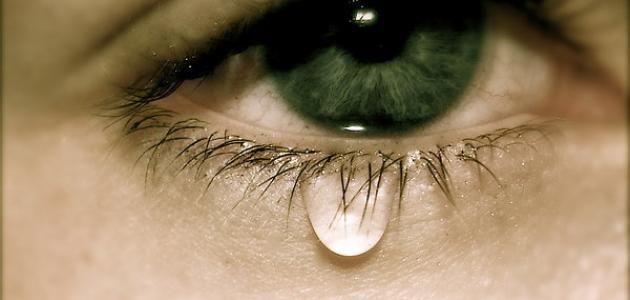 أخر ماتوصل إلية العلم  توليد الكهرباء من الدموع والبكاء