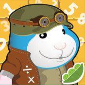 Bugsy's Math Quest - spela och öva på multiplikation och division | Pappas Appar